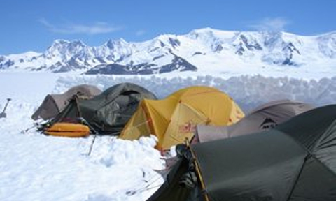 Patagonian Ice Cap Expeditions